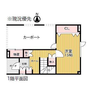 新築建売住宅A1棟(厚別中央4条2丁目)