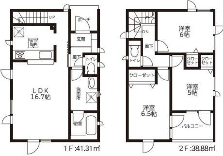 売新築住宅 (大麻高町)